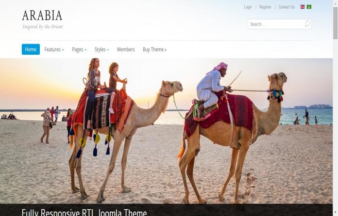 IT Arabia